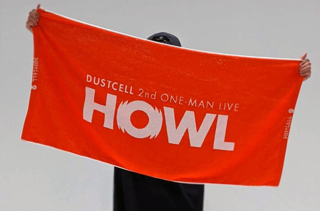 「HOWL」大判ジャガードタオル【DUSTCELL 2nd ONE-MAN LIVE HOWL】