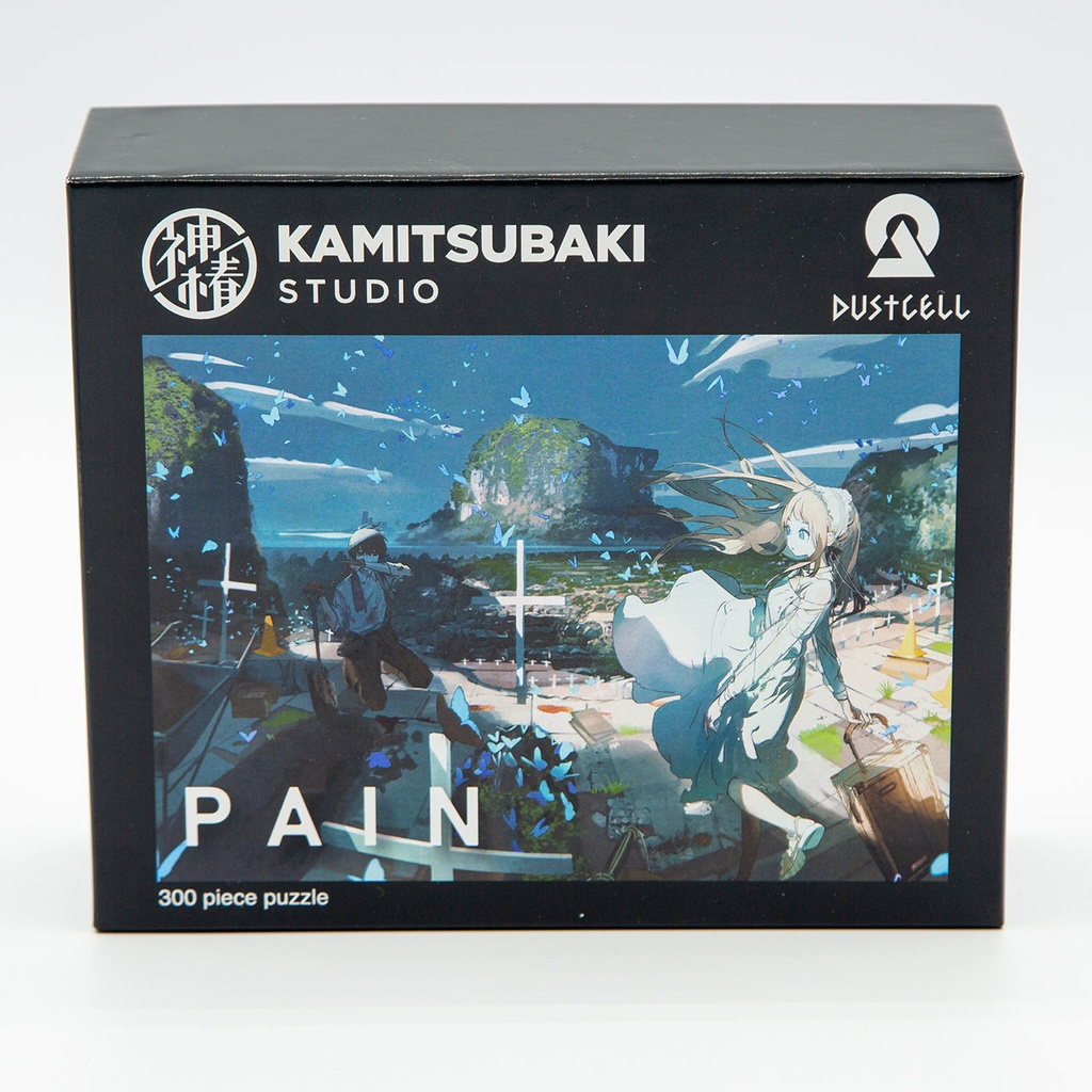 「PAIN」パズル【DUSTCELL 2nd ONE-MAN LIVE HOWL】(数量限定)