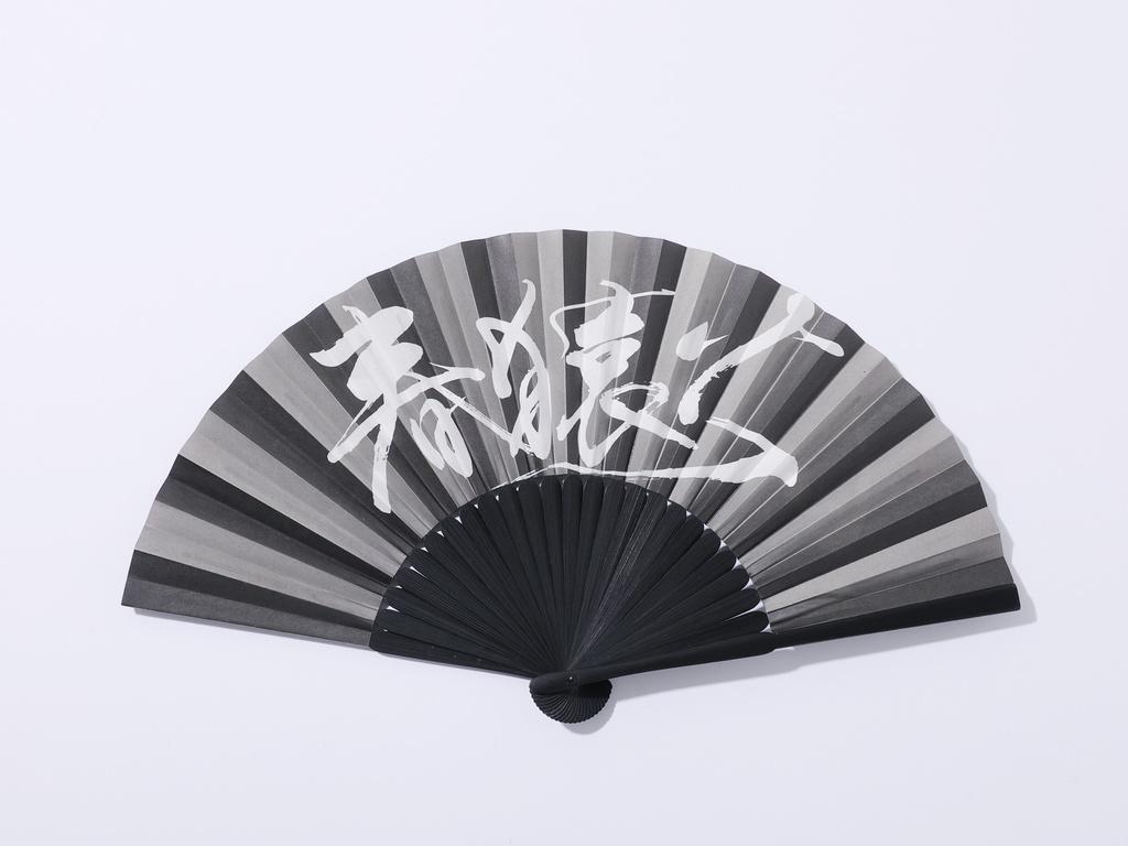 【-魔女展-】春猿火ロゴ扇子