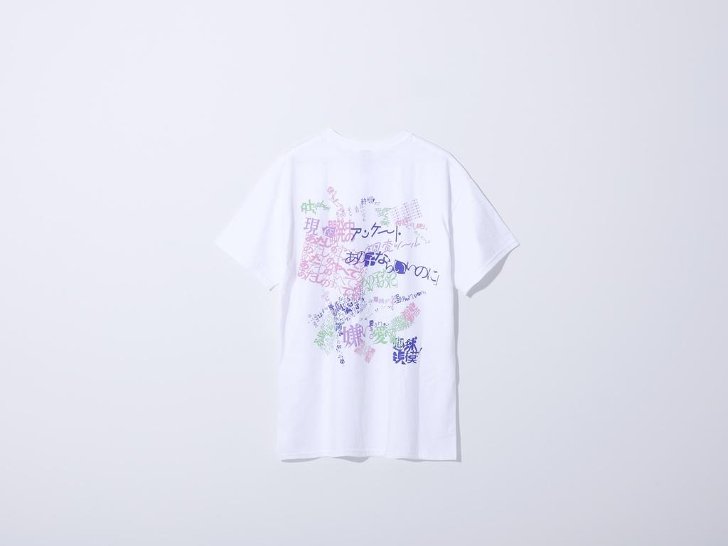 【魔女展】理芽食虫植物タイポグラフィTシャツ