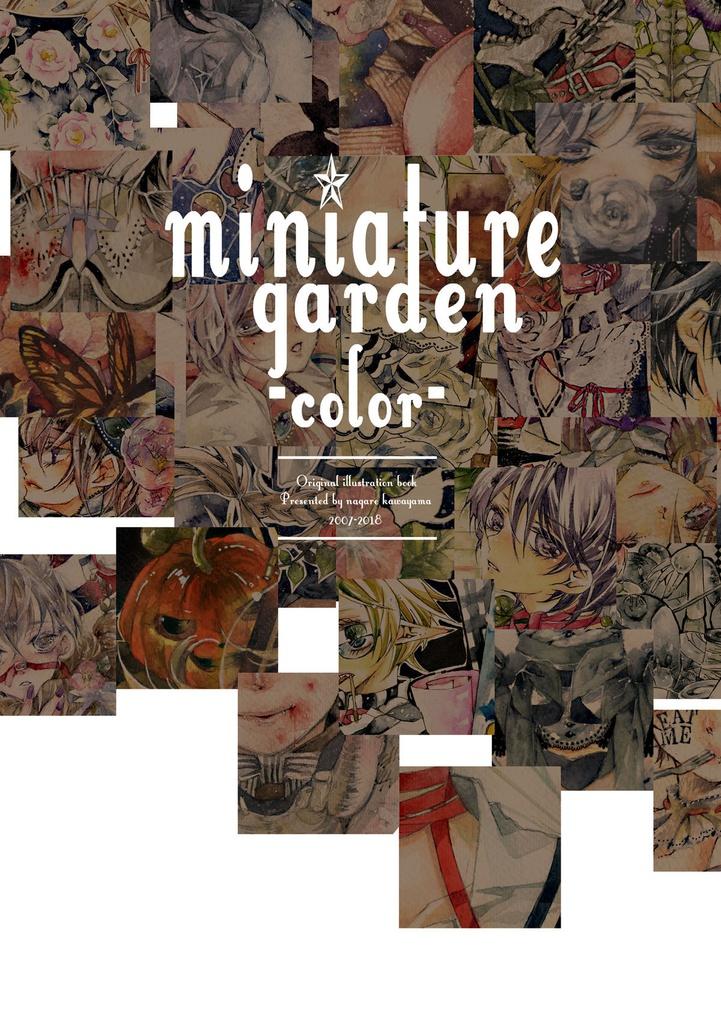 miniature garden -color-