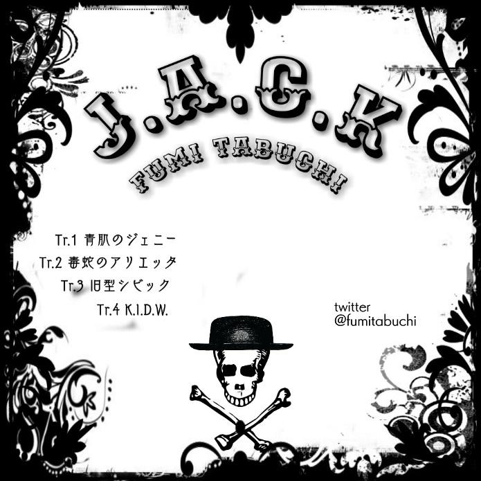 田淵フミ1st.mini album「J.A.C.K」デジタル版