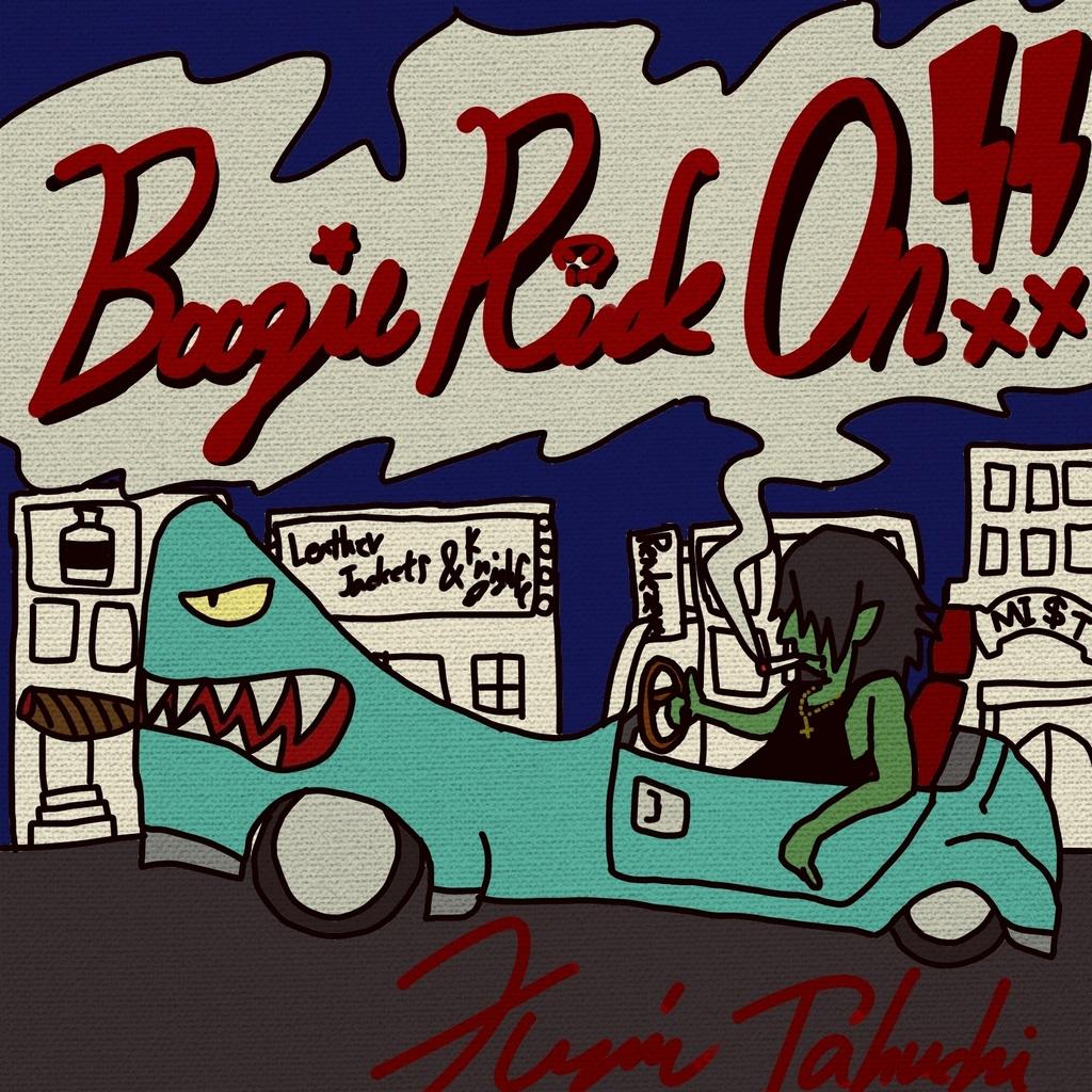 田淵フミ2nd mini album「Boogie Ride On!!」