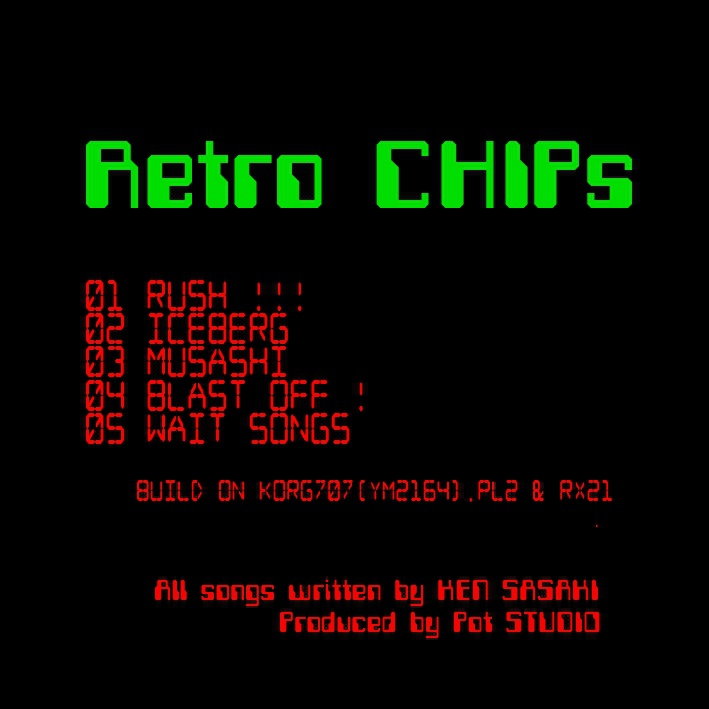 Retro CHIPs
