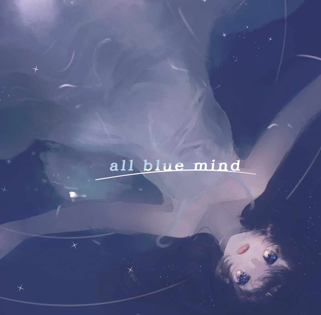 all blue mind