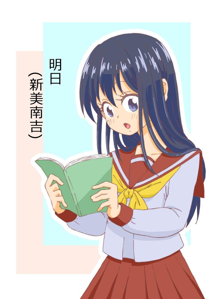 【淡々朗読】明日(新美南吉)