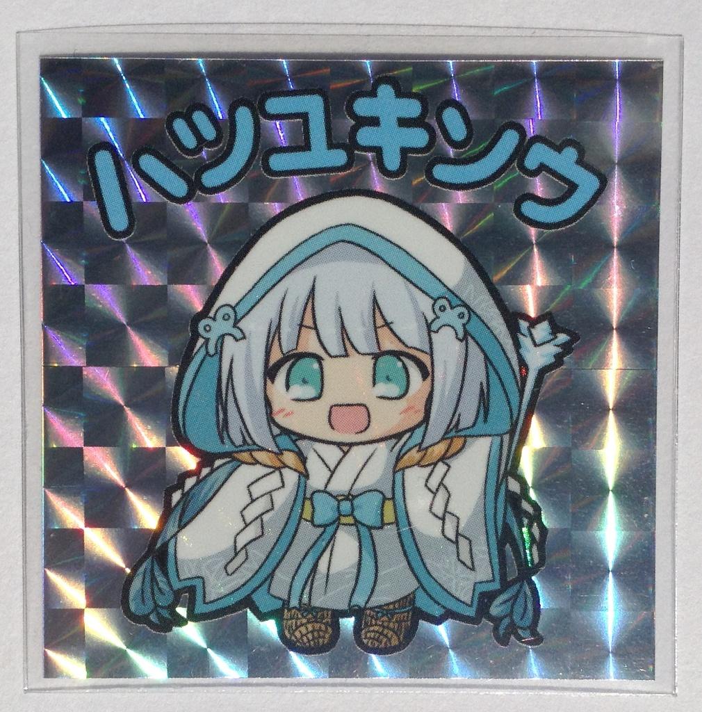 花騎士マンシール★6 No.7「ハツユキソウ」