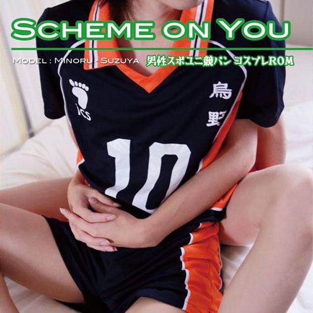 Scheme on You