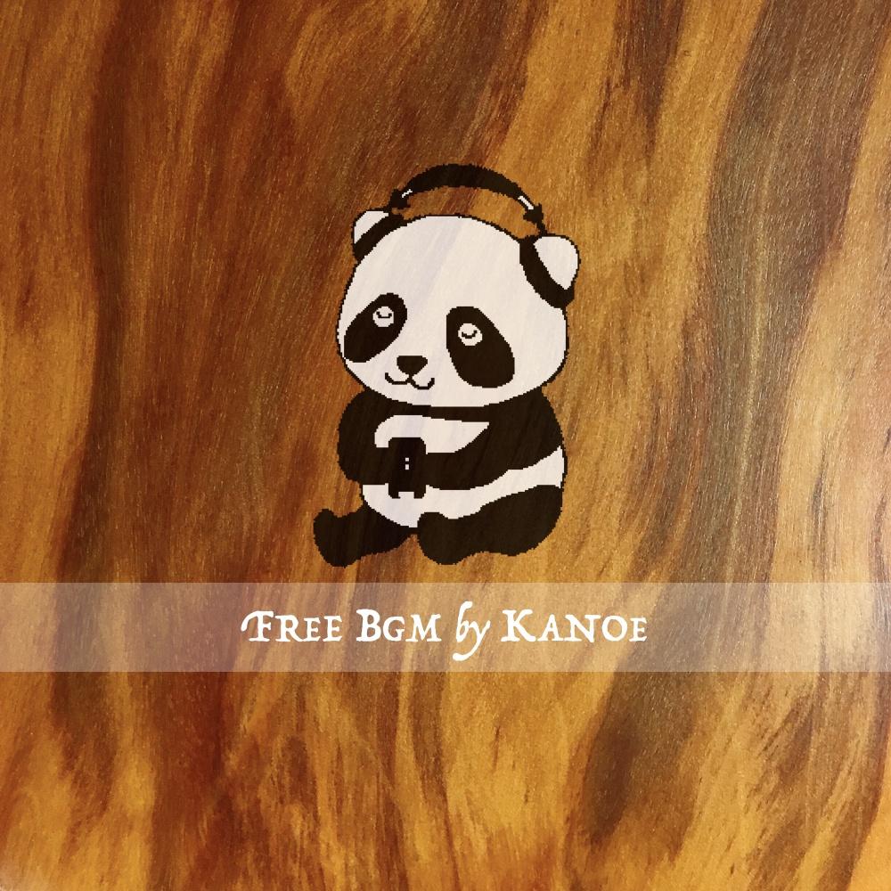 Free BGM by Kanoe