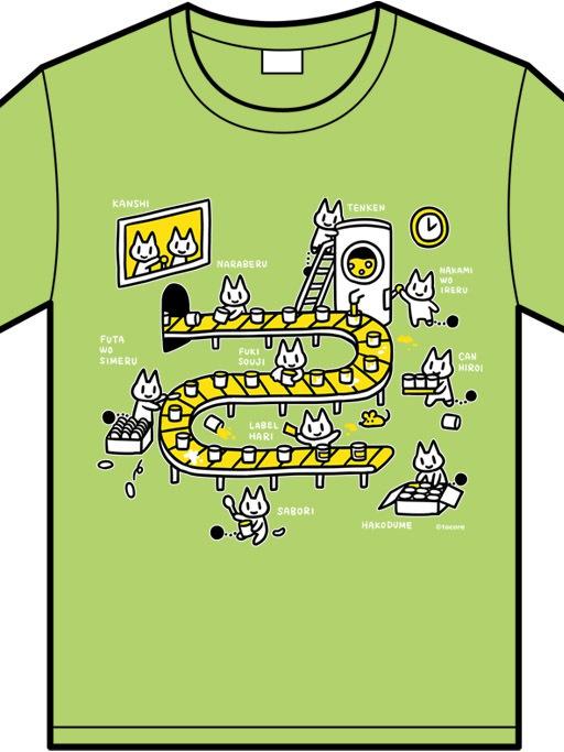 Tシャツ(缶詰工場)