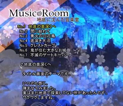 東方鬼城山 ~ Lofty Castle(体験版+α)