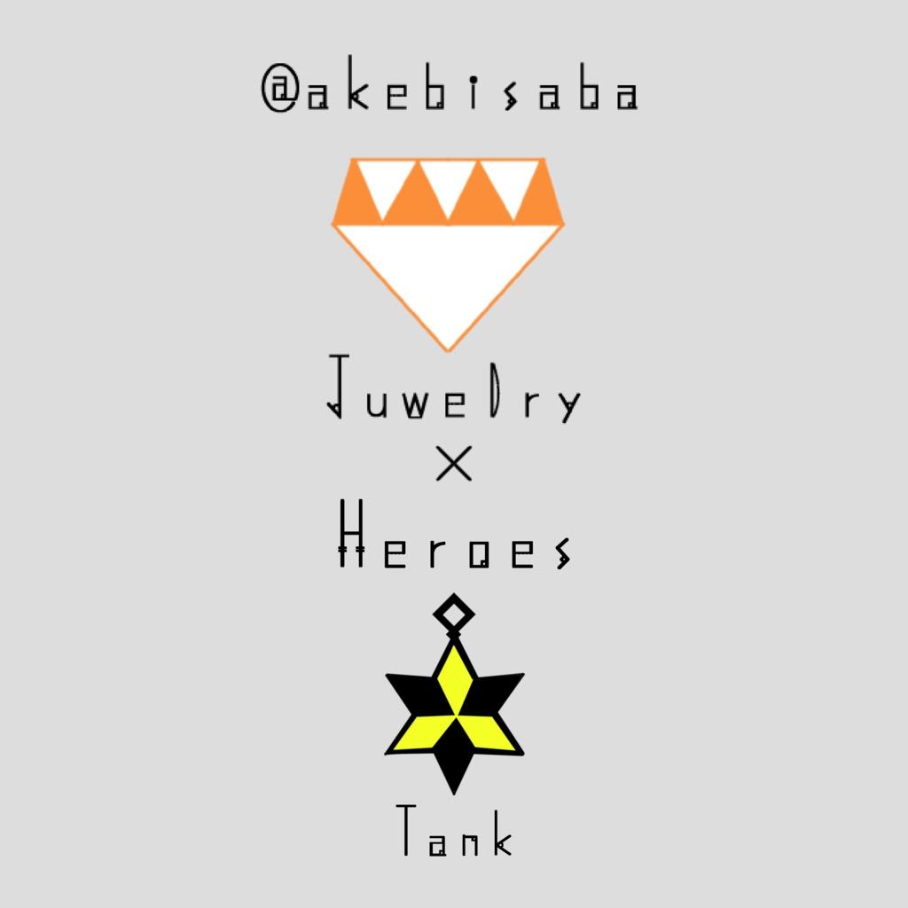 宝石×ヒーロー「タンク」