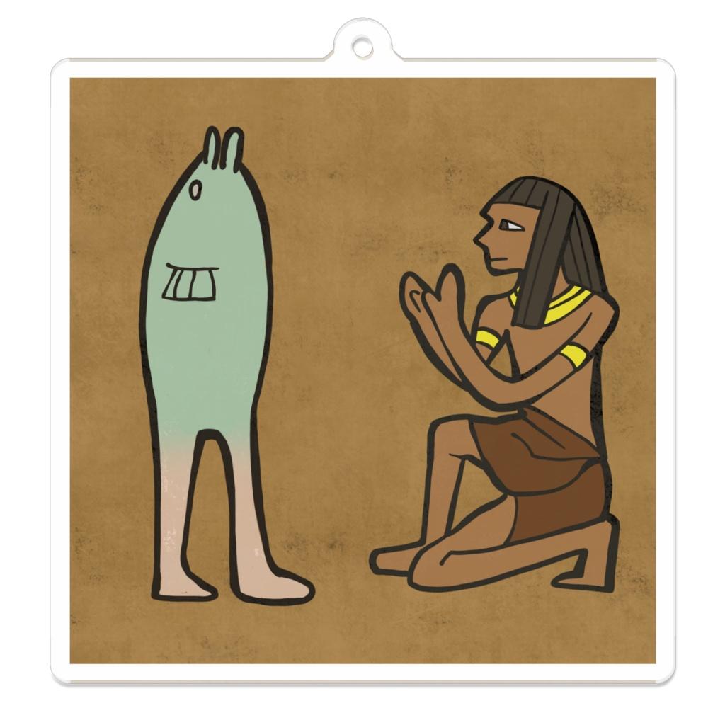 紀元前3000年頃の半魚人