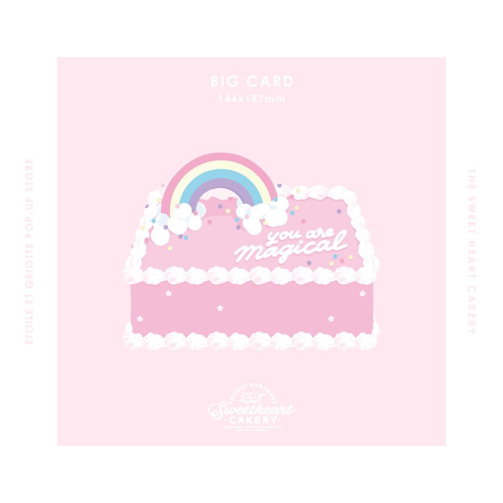 RAINBOW CAKEビッグカード