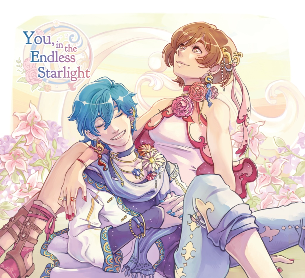 You, in the Endless Starlight【DL版】