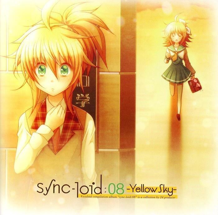 sync-loid:08 -Yellow Sky-