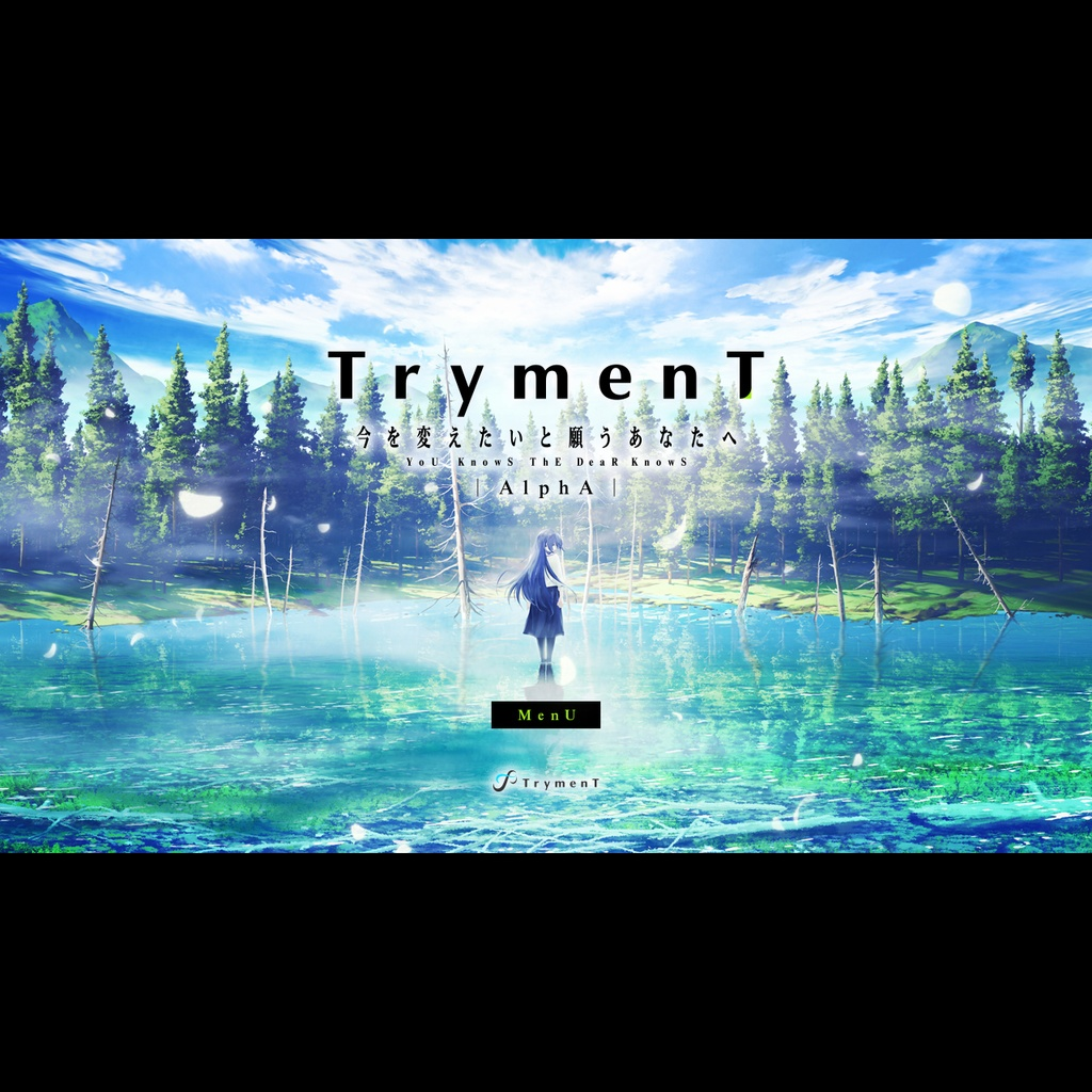 TrymenT ―今を変えたいと願うあなたへ― AlphA
