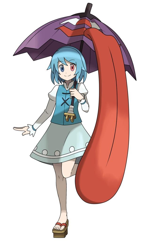 傘 多々良 小