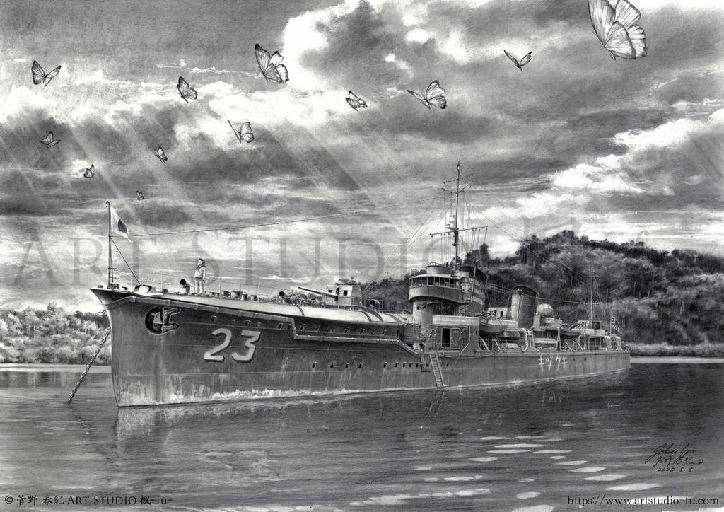 幽顕の域界 -駆逐艦 菊月- - ART STUDIO 楓-fu- - BOOTH