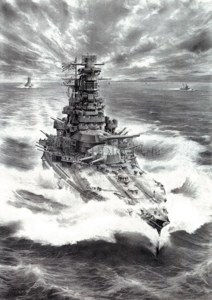 南溟の濤声 ―戦艦 金剛 2604―