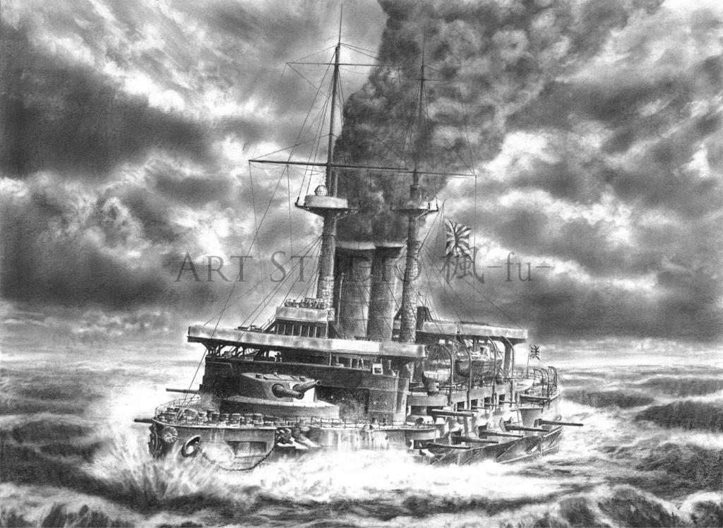 「一等戦艦 三笠 1905」高精細レプリカ
