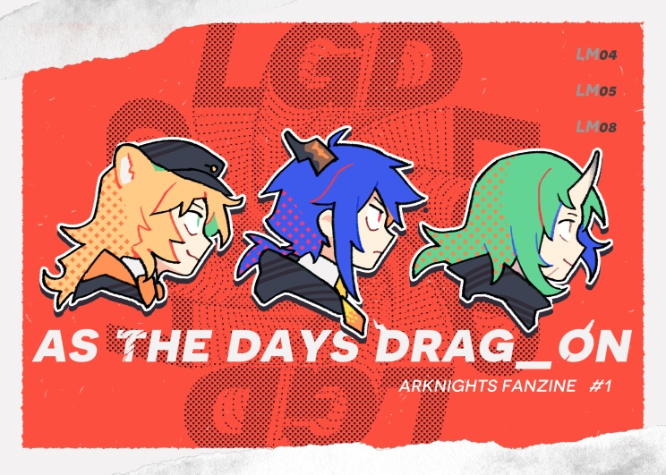 AS THE DAYS DRAG_ON (digital)