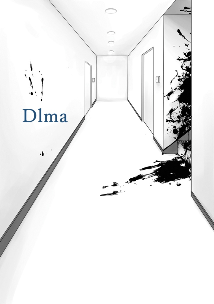 『Dlma』CoCシナリオ6版