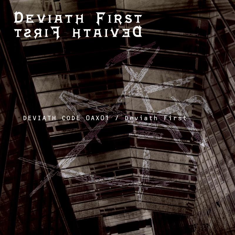 Deviath First