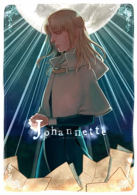 Johannette