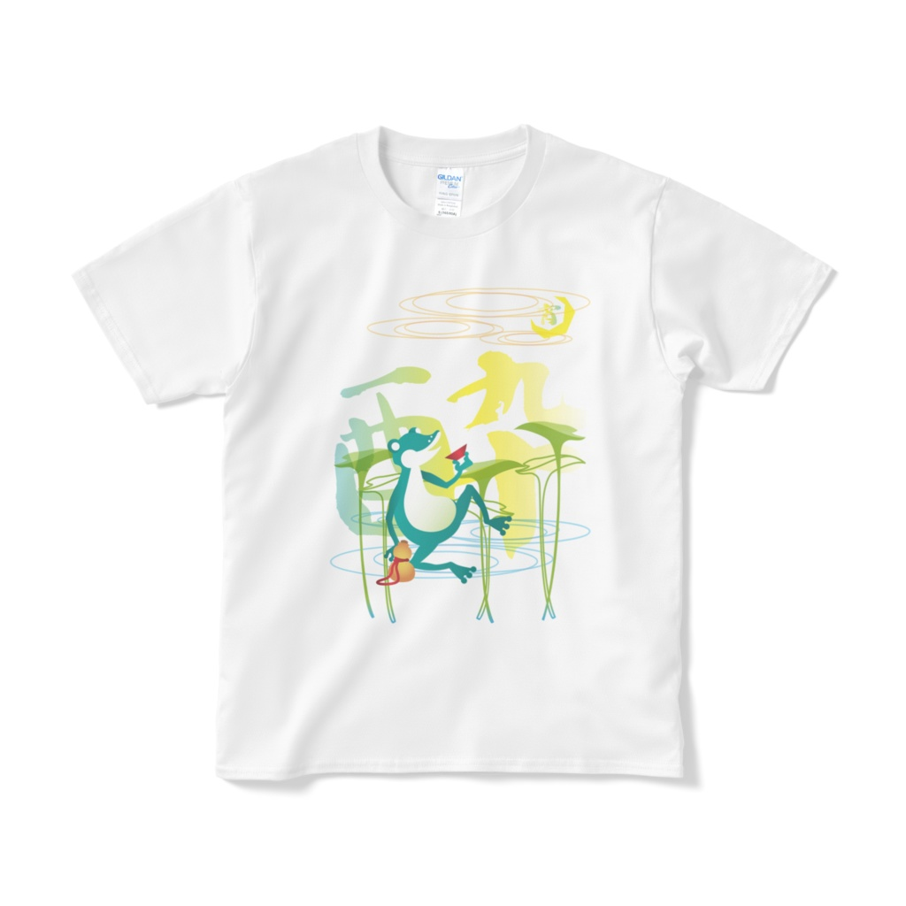 宵酔カエル Tシャツ(短納期)