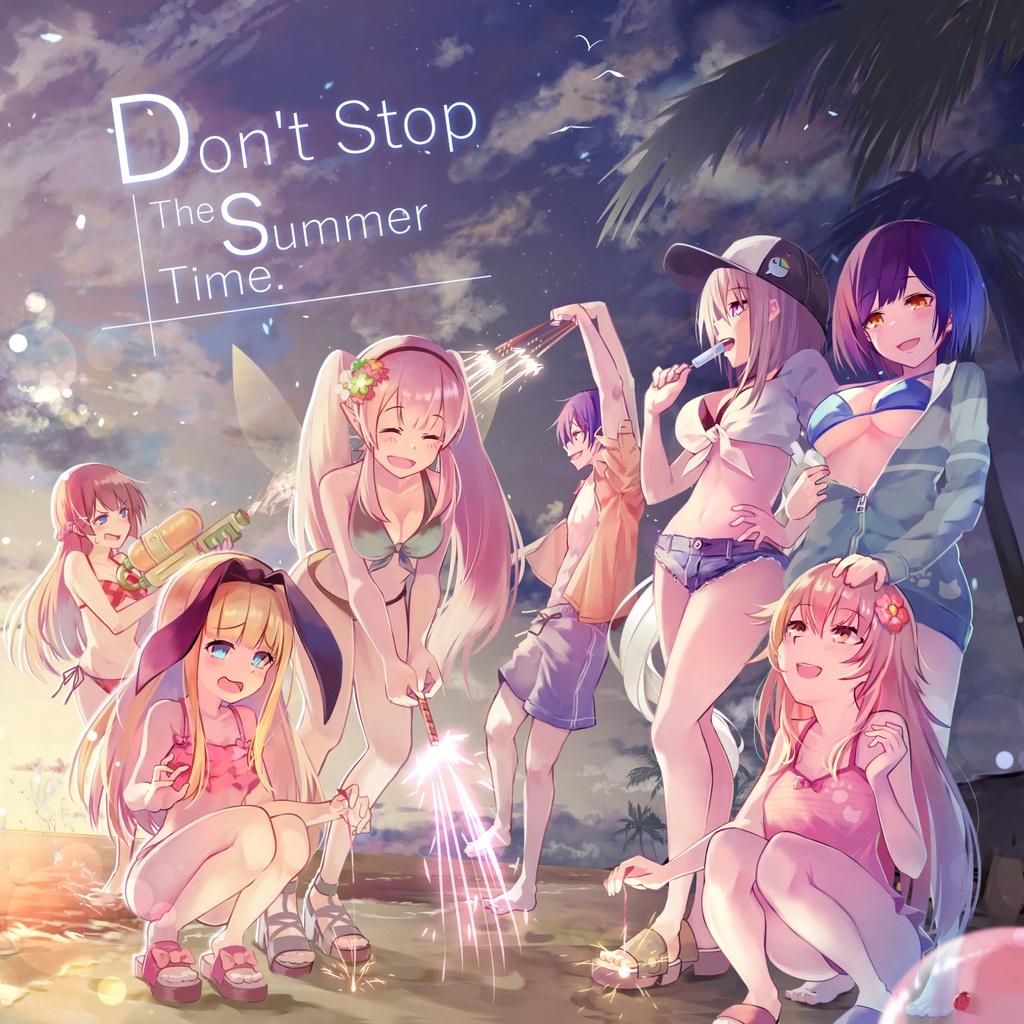 【DL版】にじさんじイメージソングアルバム『Don't Stop The Summer Time.』