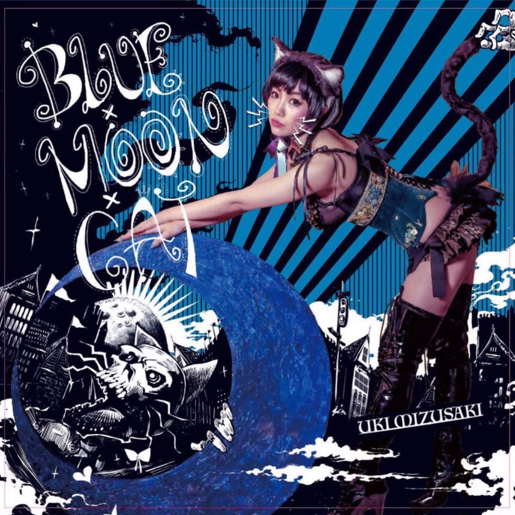 1st electroswing CD「BLUE×MOON× CAT」