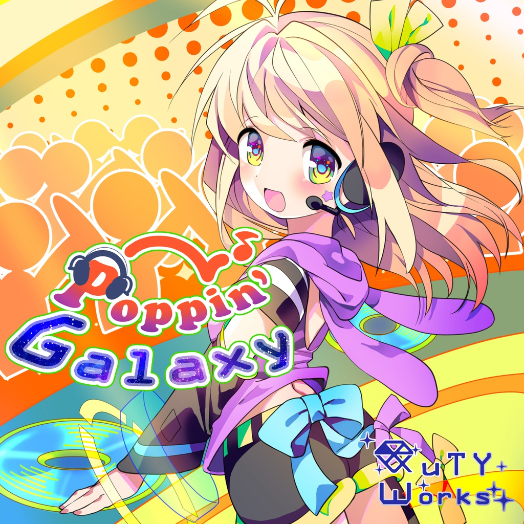 Poppin'Galaxy CD版