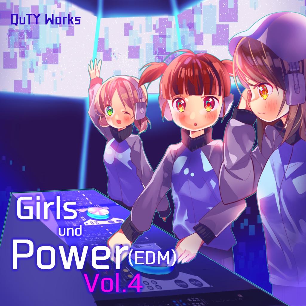 Girls und Power(EDM)Vol.4 CD版