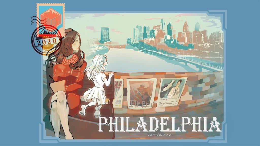 『フィラデルフィア』拡張セット
