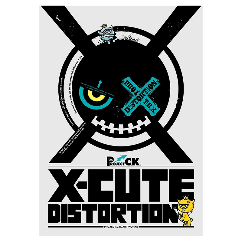 X-CUTE DISTORTION