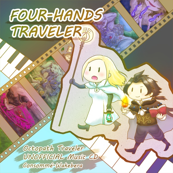 FOUR-HANDS TRAVELER