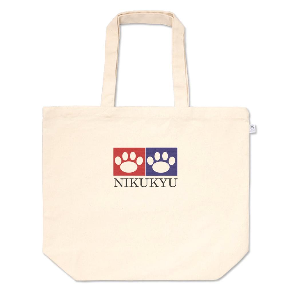 NIKUKYU(肉球)トートバック