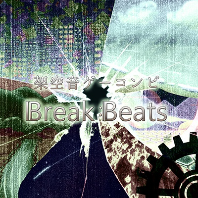 Break:Beats