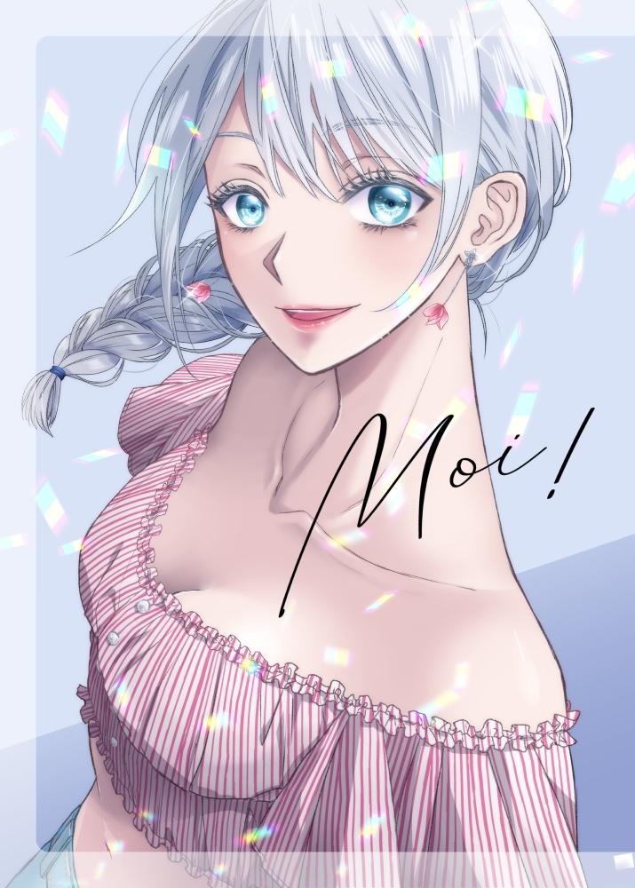 【C96】バンドリイラスト本『Moi!』