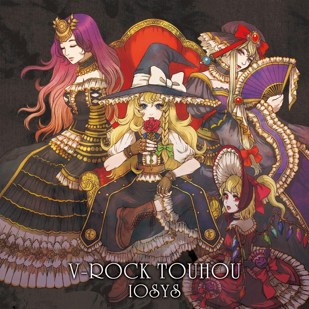 IOSYS - V-ROCK TOUHOU