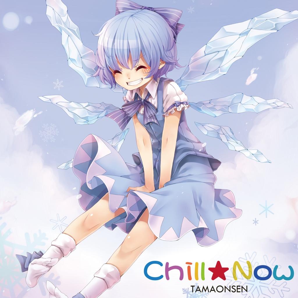 魂音泉 - Chill★Now