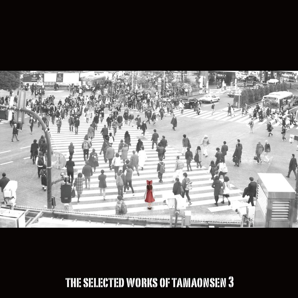 魂音泉 - THE SELECTED WORKS OF TAMAONSEN 3
