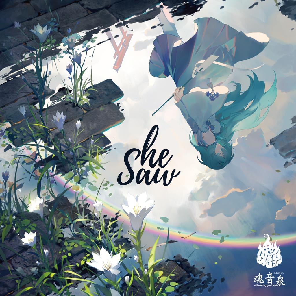魂音泉 - She Saw