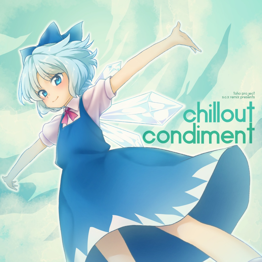 Clean Tears - Chillout Condiment