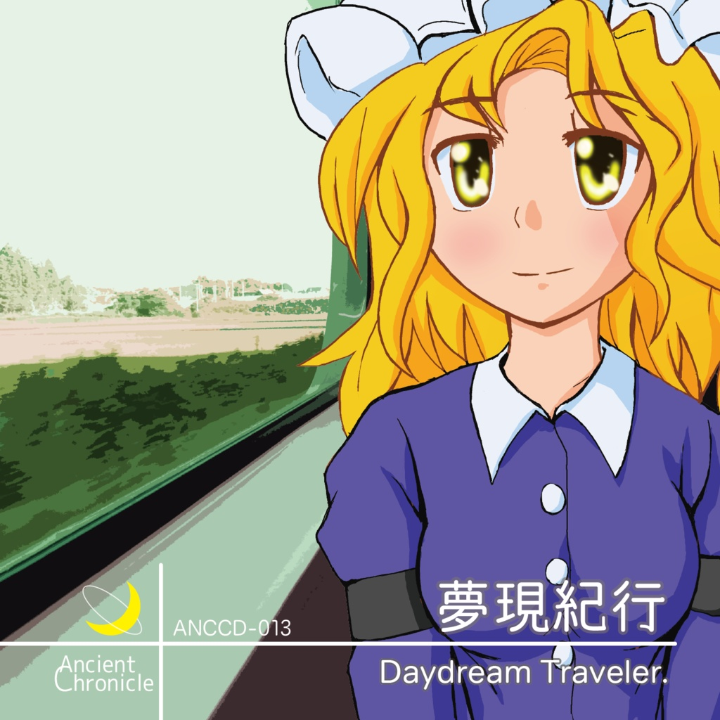 AncientChronicle - 夢現紀行 - Daydream Traveler.