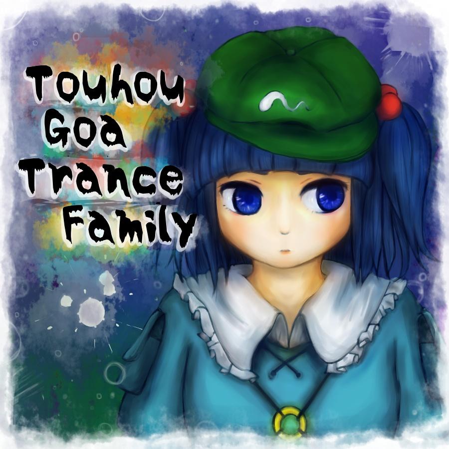 Psy Hedgehog - 東方 Goa Trance Family Vol.1