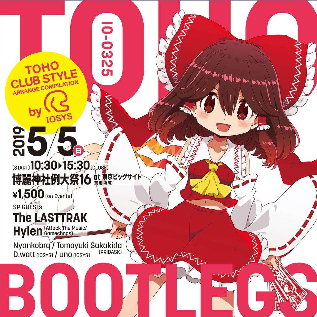 IOSYS - TOHO BOOTLEGS