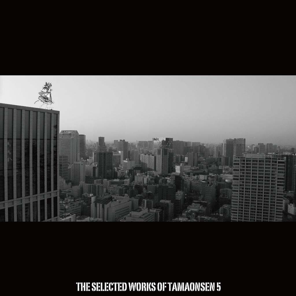 魂音泉 - THE SELECTED WORKS OF TAMAONSEN 5