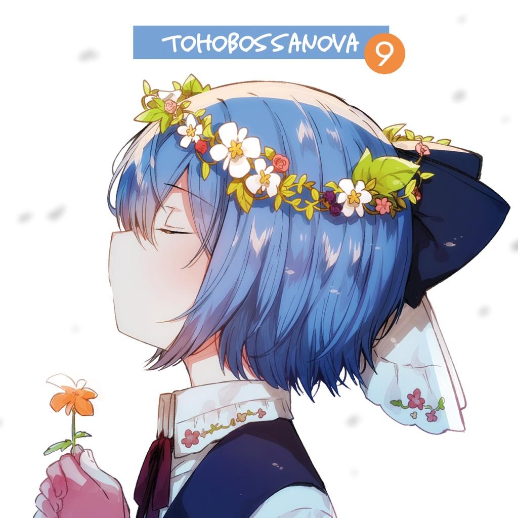 ShibayanRecords - TOHO BOSSA NOVA 9